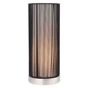 ILLUME Table lamp BK